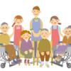 介護職員としてグループホームに就職する,転職する方に大変さ,楽しさを詳しく解説