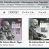 噂には聴いていたけど、Altus の Mravinsky レニングラード録音の1982年版は壮絶ですね...