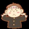 第1回、早慶附属高校ダブル合格への道のり