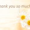 自分の身の回りをよーく見渡してみたら、「ありがとう!」が数えきれないほどありました(*´▽`*)