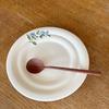 スタジオエムのブルーベリーが爽やかなお皿再入荷しました。