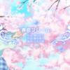 上条春菜のソロ曲「春恋フレーム」が公開