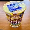 【カップ麺】カップヌードル 欧風チーズカレー&AFURI 春限定 柚子塩らーめん