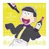 【おそ松さんグッズ】バーテンダー/アクスタ・ ハート缶バッジ・タオル