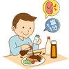 健康に良い塩分摂取とは?(その1:現状と問題点)