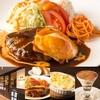 【オススメ5店】経堂・千歳船橋(東京)にある洋食屋が人気のお店