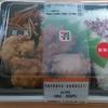 セブンイレブンの若鶏の唐揚弁当を食べてみた感想