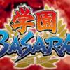 2018/7/14 西川貴教 10月から放送されるTBS系のTVアニメ「学園BASARA」の主題歌を担当!