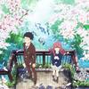 アニメ映画おすすめランキング21選|面白い作品厳選