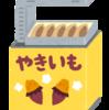 ごはんの記録(69)