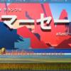 Steamサマーセール2019で1000円以下でおすすめのゲーム