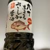 お寿司やお刺身には九州の甘口醤油がおすすめです