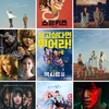 2021年上半期 韓国ドラマ韓国映画:視聴記録 好き度🍙おすすめ別まとめ