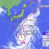 【台風19号】個人的備忘録とか対策