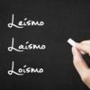 【あまり知られてないLEÍSMOとLOÍSMO/LAÍSMO】スペインの方言