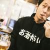2020年1月6日 蒲田豪遊Dayのまとめ