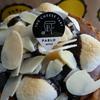 チーズタルト専門店【パブロ】PABLO mini 「プレーン」と期間限定「 焼きマシュマロチョコレート」を食べました!