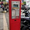 Petugas parking di jakarta mulai marak kembali, mesin Parking Meter tidak berfungsi