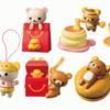 【動画】ついに公式発表!マックとリラックマコラボ!ハッピーセットのおもちゃで遊ぼう!