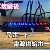 セルフバスパワーのUSBハブ【atolla】がゲーム実況環境での配線整理に有能すぎる!