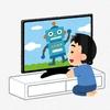 【PC/スマホ】戯れ言――dアニメストアの使い方について【マニュアル】