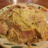 山形市 レストランろかーれ カルボナーラをご紹介!🍝