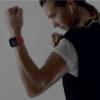 Apple Watchの未来。次期モデルはAndroidにも対応する⁉