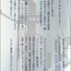 サイト14周年リクエスト企画③