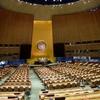 いざ、国連へ!国連本部ツアーに参加する方法