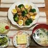 2017/09/14の夕食