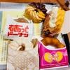 全国に1つしか無いミスド×モスのコラボ店『MOSUDO!』でドーナツの食べ放題へ行って来ました!!【広島県お出かけスポット】