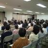 講演「池澤夏樹 須賀敦子を語る」