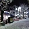 今季最大の寒波、八戸にも襲来。あしたの朝は要注意!
