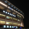 2018年10月9日(月曜) ヤクルト対横浜戦へ行ってきた
