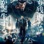 マーベル映画「ヴェノム」が2018年11月2日公開。あらすじ、キャストなど。