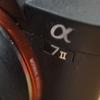 Sony α7Ⅱを買いました