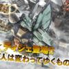 【ガンダム】追加機体はディジェ【バトルオペレーション2】