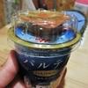 濃密ギリシャヨーグルト パルテノ (はちみつ付)を食べたよ!