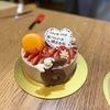 創立記念日〜6周年
