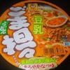 マルちゃん 豆乳 ごま担々うどん 78+税円(MEGAドンキ)