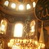 【添乗員同行ツアートルコ旅行・21】2つの宗教が合わさったアヤソフィア