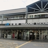 山陰本線:花園駅 (はなぞの)