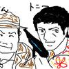 赤木圭一郎と渥美清
