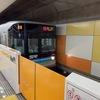 埼玉高速鉄道2000系のラズピッピサイネージを見に行って東急多摩川線を軽く散歩した話