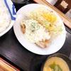 【グルメ】松屋の新作!チキン南蛮定食✨