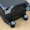 スーツケースを長く使うための方法5選!