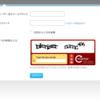 PythonでTwitterにログインするプログラムを書いていたら、ブラウザでの認証にCAPTCHAが出現した件