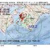 2017年10月05日 18時09分 紀伊水道でM3.2の地震