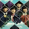 みんなのうた2017年2月新曲 『キズナキズ』が放送(flumpoolが約5年ぶりの登場!)