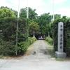 半田早尾神社へ、初代小林源八郎(=源太郎パパ)の彫り物を見に行ってきた(群馬県渋川市)